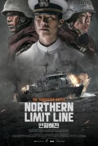 MANIFF 2016 Northern Limit Line